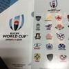 ラグビーワールドカップ日本大会🏉 開幕🎊