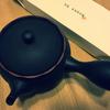 お茶とわたし:日本の急須