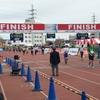 大会レポート「かすみがうらマラソン2019」~ボランティア、住民の方に心温まる大会~