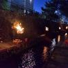 堀川のかがり火2018、京の七夕のイベント。
