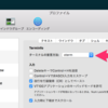 【macOS】Terminalの気になった挙動