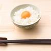 卵かけご飯で食べたい!本当においしいおすすめのお取り寄せたまご