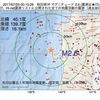 2017年07月25日 00時15分 秋田県沖でM2.6の地震