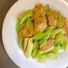 ぱぱっと作る!簡単「鶏むね肉とセロリの中華炒め」作り方・レシピ。