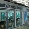 釜山金海国際空港から市内への行き方 迷いやすい沙上駅での乗り換え方法を写真付きで紹介します。