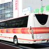新宿-名古屋便2号車(Willer Express⇒帝産観光バス・東京支店) BKG-MS96JP
