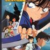 「名探偵コナン 世紀末の魔術師」(1999)