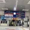 九州の乗り鉄の旅2020年夏18きっぷ3日目