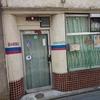 丹波橋の理髪店