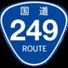 No.111 国道249号