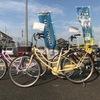 オシャレさん必見!デコれる自転車☆