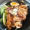 彦根市の「レストラン銭記(チェンキー)」で本格台湾料理の日