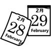 いろんな言語でうるう年を判定するコードを書いてみた(C言語/JavaScript/PHP/Ruby)