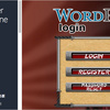 Wordpress User Login Standalone 「Wordpress」プラグインを使うためのログイン&新規アカウント作成スクリプト