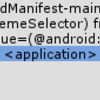 Unity5.6.1f1でAndroidManifest-main.xml merging error