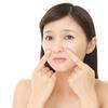 肌のハリ復活化粧品に無印良品化粧水・敏感肌用高保湿タイプとちふれ化粧品濃厚乳液の組み合わせ口コミ