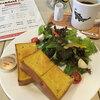 出張編:かぼちゃトーストのモーニング『シロウズコーヒー 警固店』(福岡市内)