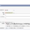 セールスフォースSalesforceカスタムオブジェクトで標準項目のフェーズ&確度を実装