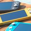 ゲームファン必見!Nintendo Switch Liteが発表されました