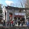 京都新春十二支パワースポット巡り『己亥』・護王神社