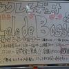 【イベントリポート】Lele de Bossaウクレレセミナー