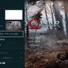【キャプチャー機器不要】PS4で高画質60fpsキャプチャー(ビデオクリップ)を保存する方法について!YouTube Liveよりも高画質なTwitch配信での保存方法を紹介します!【PS4 Pro】