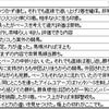 【分析】京王杯2歳ステークス