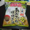 【ポテトチップス】カルビーポテトチップス三重の味、あおさの味噌汁の味。