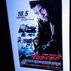 【映画】『イコライザー2』デンゼル・ワシントンが出て殺すハートウォーミングムービー