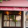 一度は食べたい有名店リリエンベルグで修業したパティシエのケーキ屋さん Hohes Lob