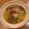 【セブンイレブン】美味しいラーメン