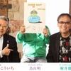 30年目にして初!ドラゴンクエスト11堀井雄二氏、鳥山明氏、すぎやまこういち氏による座談会のWeb版が公開!