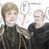 HBOドラマ「ゲーム・オブ・スローンズ」シーズン8-エピソード1