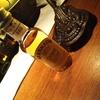 酒通信 青リンゴ