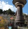 ゆーたんと行く 『きのこの森』 ~福井県大飯市にあるきのこのテーマパークです~