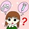 ショート法での【自己注射って痛い?育った卵胞数は?】31歳妊活のリアルを綴る②