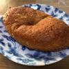 南幸 相鉄ジョイナスの「オギノパン ジョイナス横浜店」でパンいろいろ