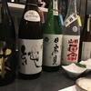 今池の『やわらぎ』という日本酒バーについて
