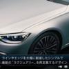 Mercedes Benz 新型Sクラス / W223の紹介動画