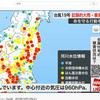 台風とSNS/ネットの活用で状況判断