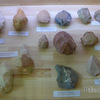 "Controversy Over Early Paleolithic"" Rock Tools"" In Canada"