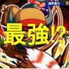 堂江は虹谷強化テーブルでコン上限UP持ち!最強キャラ確定では?[パワプロアプリ]