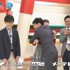 【アニメ】HUGっと!プリキュア第34話「名探偵ことり!お姉ちゃんを調査せよ!」感想