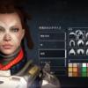 【Destiny2】引き継いだキャラクターはエディットできない