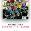 2018/09/14〜遮眼大師〜