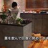 2021.10.9 【バロン!チャンピオン王手‼️】 Uno1ワンチャンネル宇野樹より