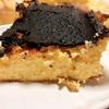 今流行りの『バスクチーズケーキ』を作ってみよう!