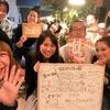 【大阪】絆家シェアハウス「hitotoki」の暮らしを体験してきた