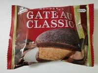ファミマ限定「森永製菓」ガトークラシックが本格的以上に本格的な食感。重厚なチョコレートを格式高い食感で楽しもう!