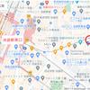 日本列島マンホールカードの旅23 ご当地マンホールコレクション